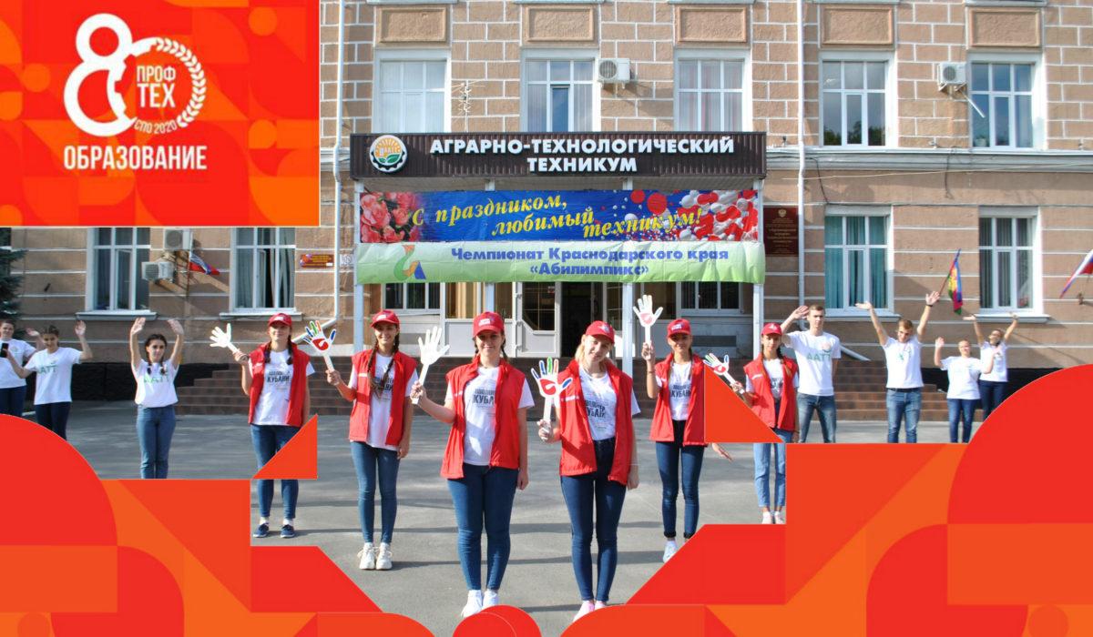Волонтеры в ААТТ
